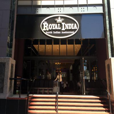 The Royal India (Sandton)