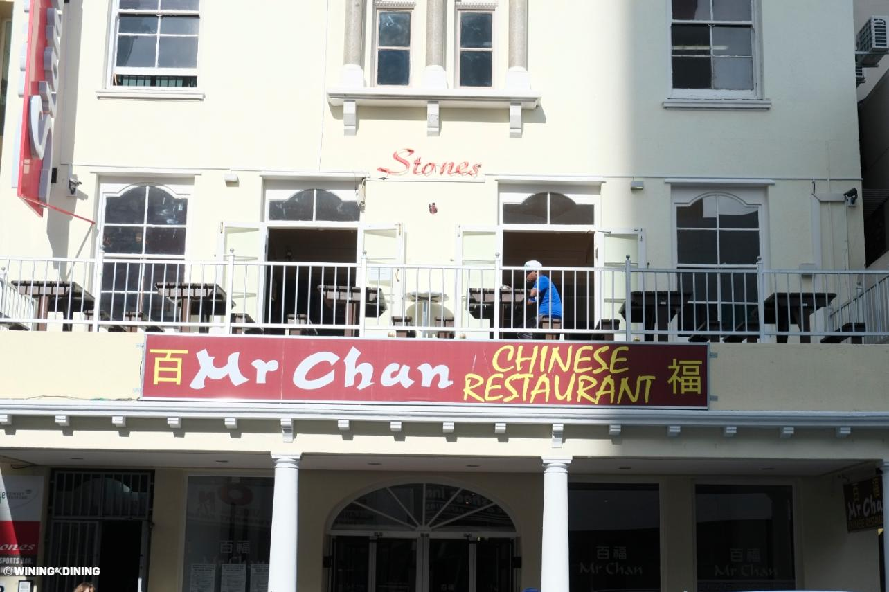 House Special Chow Mein Mr Chan Chinese Restau...
