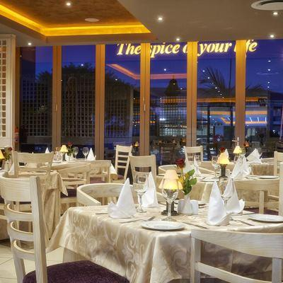 The Raj Indian Restaurant (Nicolway)